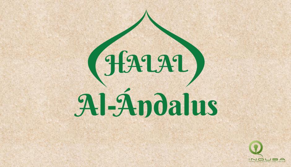 Halal Al-Ándalus, nuevo logotipo ideado por Inquba